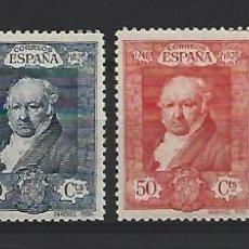 Sellos: ESPAÑA. Lote 261815165