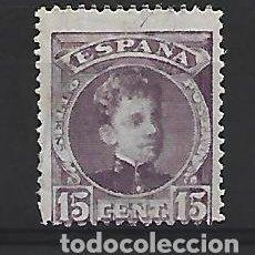 Sellos: ESPAÑA. Lote 261816740