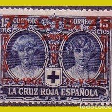 Sellos: 1927 XXV ANIVº JURA CONSTITUCIÓN ALFONSO XIII, NUEVO VALOR, EDIFIL Nº 380 *. Lote 261852975