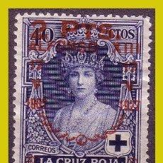 Sellos: 1927 XXV ANIVº JURA CONSTITUCIÓN ALFONSO XIII, NUEVO VALOR, EDIFIL Nº 383 *. Lote 261853040