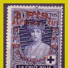 Sellos: 1927 XXV ANIVº JURA CONSTITUCIÓN ALFONSO XIII, NUEVO VALOR, EDIFIL Nº 383 * *. Lote 261853105