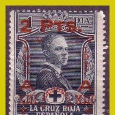 Francobolli: 1927 XXV ANIVº JURA CONSTITUCIÓN ALFONSO XIII, NUEVO VALOR, EDIFIL Nº 384 *. Lote 261853150