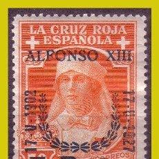 Francobolli: 1927 XXV ANIVº JURA CONSTITUCIÓN ALFONSO XIII, NUEVO VALOR, EDIFIL Nº 385 *. Lote 261853195