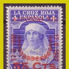 Sellos: 1927 XXV ANIVº JURA CONSTITUCIÓN ALFONSO XIII, NUEVO VALOR, EDIFIL Nº 377 *. Lote 261853325