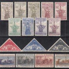 Sellos: ESPAÑA, 1930 EDIFIL Nº 531 / 546 /*/. DESCUBRIMIENTO DE AMÉRICA.. Lote 261927865