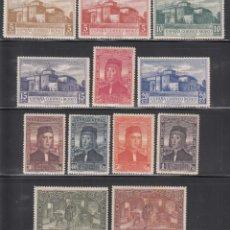 Sellos: ESPAÑA, 1930 EDIFIL Nº 547 / 558 /*/. DESCUBRIMIENTO DE AMÉRICA.. Lote 261929365