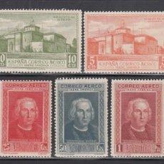 Sellos: ESPAÑA, 1930 EDIFIL Nº 559 / 565 /*/. DESCUBRIMIENTO DE AMÉRICA.. Lote 261930365