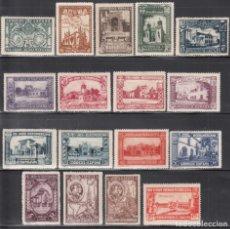 Sellos: ESPAÑA, 1930 EDIFIL Nº 566 / 582 /*/, PRO UNIÓN IBEROAMERICANA. Lote 261936320