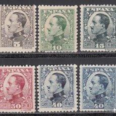 Sellos: ESPAÑA, 1930 - 1931 EDIFIL Nº 490 / 498, 497 A /*/, ALFONSO XIII. TIPO VAQUER. Lote 261940170