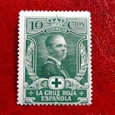 Sellos: ESPAÑA 1926. EDIFIL 338**. NUEVO SIN CHARNELA. Lote 261961095