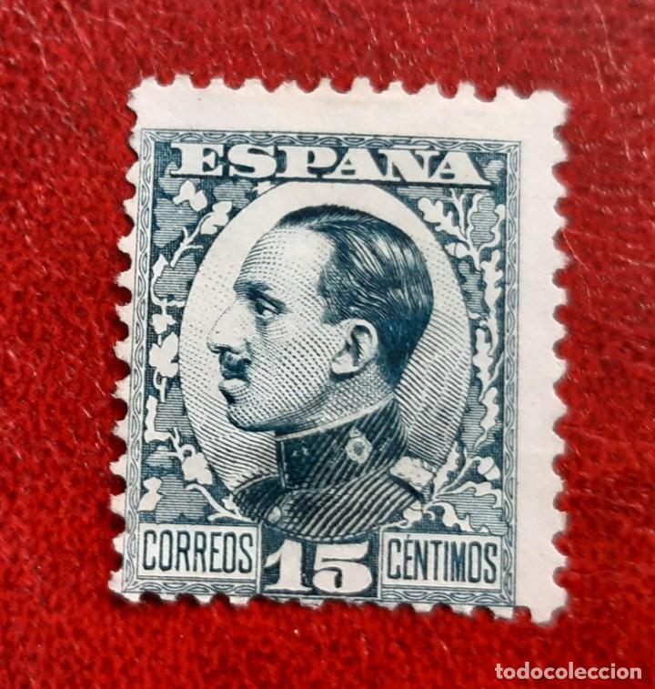 ESPAÑA 1930/31. EDIFIL 493*. NUEVOS CON CHARNELA (Sellos - España - Alfonso XIII de 1.886 a 1.931 - Nuevos)
