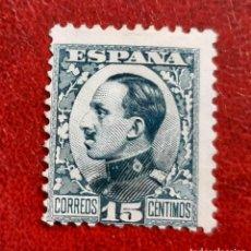 Sellos: ESPAÑA 1930/31. EDIFIL 493*. NUEVOS CON CHARNELA. Lote 261961595