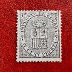 Sellos: ESPAÑA 1874. EDIFIL 141*. NUEVO. Lote 261962670