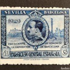Sellos: ESPAÑA N°442 MNG (*) SIN GOMA (FOTOGRAFÍA REAL). Lote 261962815