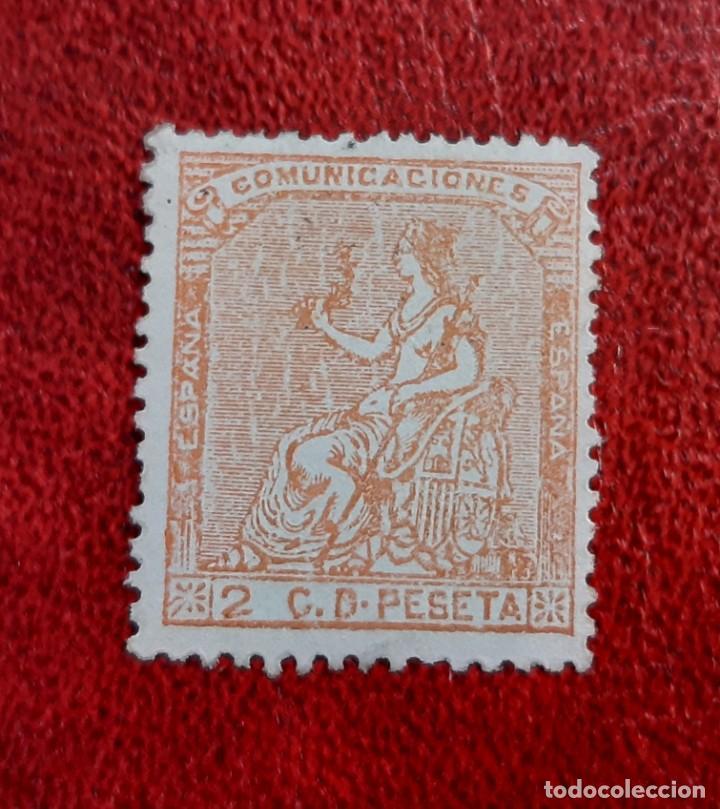 ESPAÑA 1873. EDIFIL 131*. NUEVO LUJO (Sellos - España - Alfonso XIII de 1.886 a 1.931 - Nuevos)