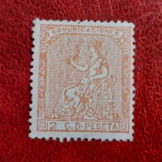 Sellos: ESPAÑA 1873. EDIFIL 131*. NUEVO LUJO. Lote 261962955