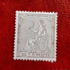 Sellos: ESPAÑA 1873. EDIFIL 135*. NUEVO LUJO. Lote 261963265