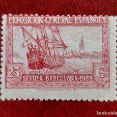 Sellos: ESPAÑA 1929. EDIFIL 440**. NUEVOS SIN CHARNELA. Lote 261963690