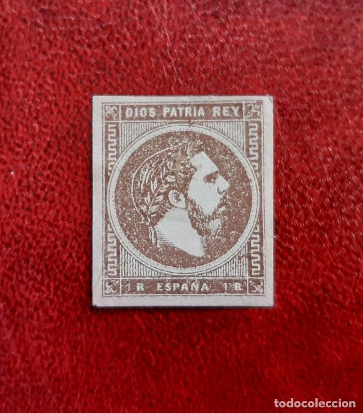 ESPAÑA 1875. EDIFIL 161*. NUEVO CENTRADO DE LUJO (Sellos - España - Alfonso XIII de 1.886 a 1.931 - Nuevos)