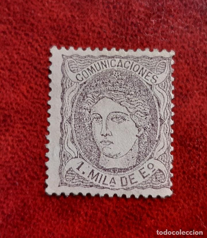 ESPAÑA 1870. EDIFIL 102*. NUEVO (Sellos - España - Alfonso XIII de 1.886 a 1.931 - Nuevos)
