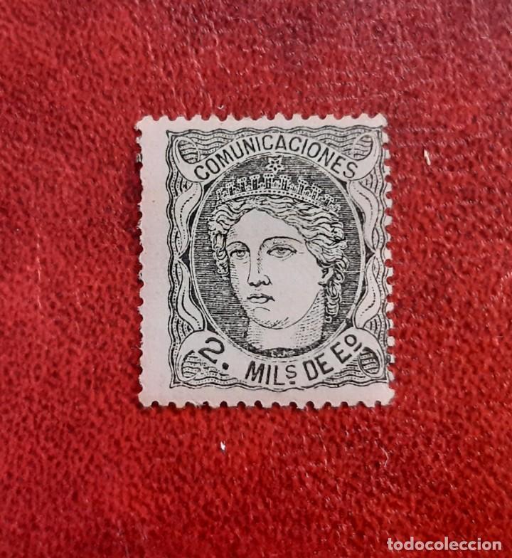 ESPAÑA 1870. EDIFIL 103* (Sellos - España - Alfonso XIII de 1.886 a 1.931 - Nuevos)