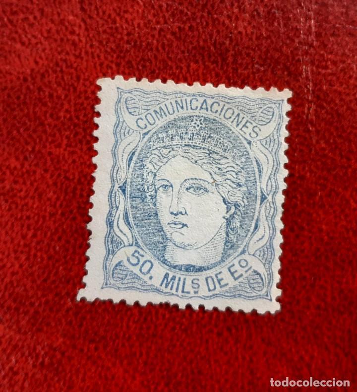 ESPAÑA 1870. EDIFIL 107*. NUEVO CENTRADO DE LUJO (Sellos - España - Alfonso XIII de 1.886 a 1.931 - Nuevos)
