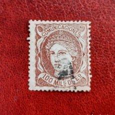 Sellos: ESPAÑA 1970. EDIFIL 108 CIRCULADO. Lote 261968510