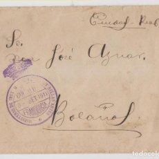 Sellos: SOBRE. FRANQUICIA INSTITUTO BELLAS ARTES. A BOLAÑOS, CIUDAD REAL. 1911. ALMAGRO. Lote 261972230