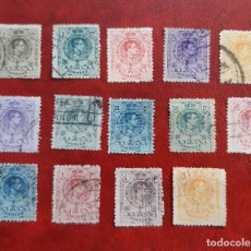 Sellos: ESPAÑA 1909/22. EDIFIL 267/280 SERIE COMPLETA CIRCULADOS.. Lote 261999100