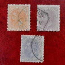 Sellos: ESPAÑA 1882. EDIFIL 210/212 SERIE COMPLETA CIRCULADOS. Lote 261999375
