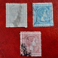 Sellos: ESPAÑA 1875. EDIFIL 163,4 Y 6, CIRCULADOS.. Lote 261999505