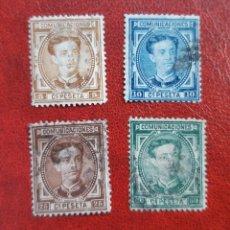 Sellos: ESPAÑA 1876. EDIFIL 174, 5, 7 Y 9 CIRCULADOS.. Lote 261999895