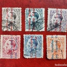 Sellos: ESPAÑA 1931. EDIFIL 594, 6,7, 9, 00 Y 01 CIRCULADOS. Lote 262000480
