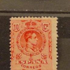 Selos: AÑO 1909-1922 ALFONSO XIII TIPO MEDALLON SELLO NUEVO EDIFIL 269 VALOR DE CATALOGO 5,75 EUROS. Lote 262009085