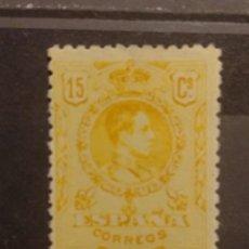 Selos: AÑO 1909-1922 ALFONSO XIII TIPO MEDALLON SELLO NUEVO EDIFIL 271 VALOR DE CATALOGO 13,25 EUROS. Lote 262010915