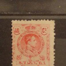 Selos: AÑO 1909-1922 ALFONSO XIII TIPO MEDALLON SELLO NUEVO EDIFIL 276 VALOR DE CATALOGO 40,00 EUROS. Lote 262011340