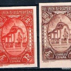 Selos: ESPAÑA 1930 PRO UNIÓN IBEROAMERICANA EDIFIL 579CC 2 COLORES SD MNH**. Lote 262012150