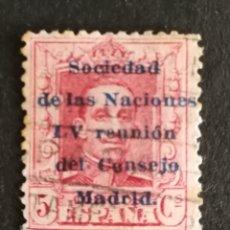 Selos: ESPAÑA N°457 USADO (FOTOGRAFÍA REAL). Lote 262024965