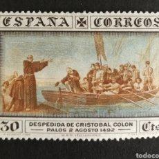 Sellos: ESPAÑA, N°540 MH, DESPEDIDA DE COLON, PALOS 1482 (FOTOGRAFÍA REAL). Lote 208586923