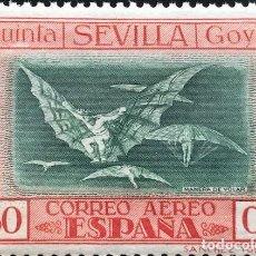 Francobolli: EDIFIL 525 MNH SELLOS ESPAÑA AÑO 1930 QUINRA DE GOYA EXPOSICION EN SEVILLA SOMBRAS. Lote 262038100