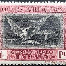 Francobolli: EDIFIL 527 MNH SELLOS ESPAÑA AÑO 1930 QUINRA DE GOYA EXPOSICION EN SEVILLA SOMBRAS. Lote 262039275