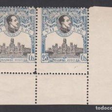 """Sellos: ESPAÑA, 1938 EDIFIL Nº 303 + 303T, /*/, VARIEDAD, UN SELLOS DEFORMADO EL """"5"""" DE """"25"""". Lote 262039450"""