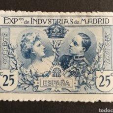 Sellos: ESPAÑA N°SR. 3 MNG (*) SIN GOMA (FOTOGRAFÍA REAL). Lote 262067860