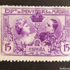 Sellos: ESPAÑA N°SR. 2 MNG (*) SIN GOMA (FOTOGRAFÍA REAL). Lote 262068080