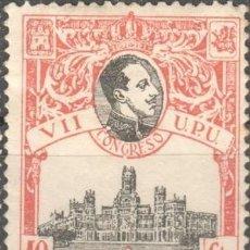 Francobolli: EDIFIL 300 BIEN CENTRADO SELLOS ESPAÑA NUEVO AÑO 1920 VII CONGRESO DE LA U.P.U. Lote 262084415