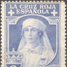 Selos: EDIFIL 326 BIEN CENTRADO SELLOS ESPAÑA NUEVO AÑO 1926 PRO CRUZ ROJA ESPAÑOLA. Lote 262085330