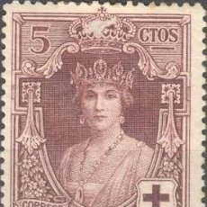 Selos: EDIFIL 327 BIEN CENTRADO SELLOS ESPAÑA NUEVO AÑO 1926 PRO CRUZ ROJA ESPAÑOLA. Lote 262085425