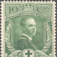 Selos: EDIFIL 328 BIEN CENTRADO SELLOS ESPAÑA NUEVO AÑO 1926 PRO CRUZ ROJA ESPAÑOLA. Lote 262085545