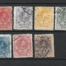 Sellos: ESPAÑA 1901-1905 EDIFIL 267/279 + 289/290 USADOS - 1/27. Lote 262087525