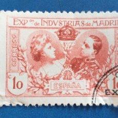 Sellos: USADO. EDIFIL SR 1. AÑO 1907. EXPOSICION INDUSTRIAS MADRID. Lote 262112170